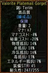 screenshot_807.jpg