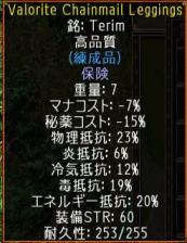 screenshot_809.jpg