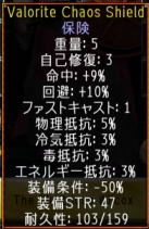 screenshot_811.jpg