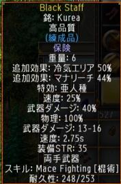 screenshot_827.jpg