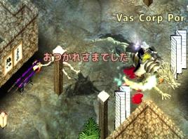 screenshot_850.jpg