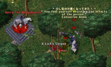 screenshot_923.jpg