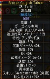 screenshot_931.jpg