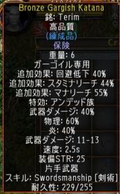 screenshot_932.jpg