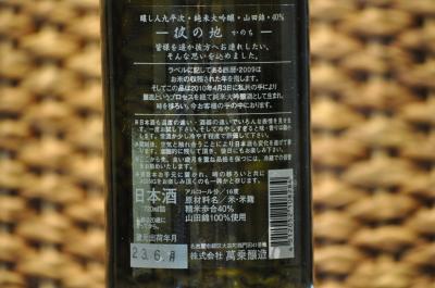 DSC_2800_convert_20111213180712.jpg