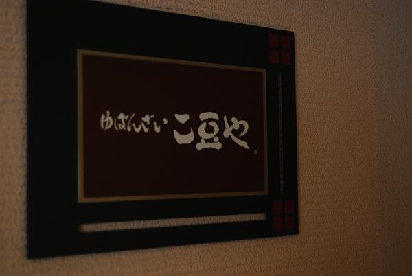 みんカラ用 020