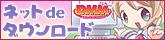 DMM_20110701135902.jpg