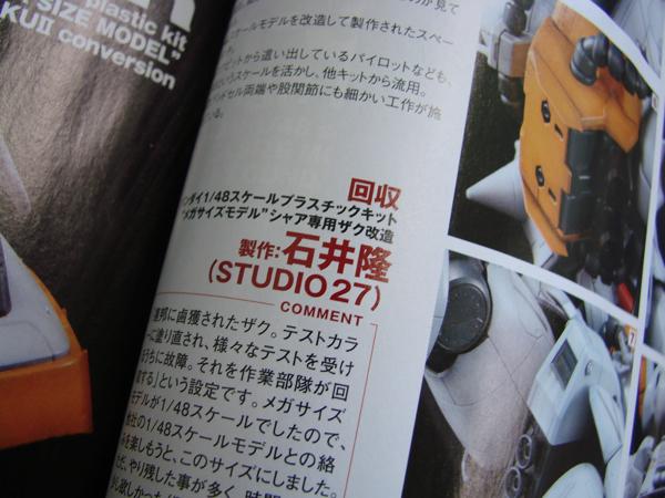 20110425_10.jpg