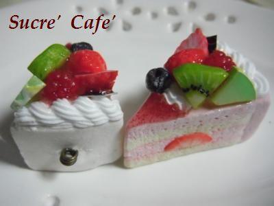 3cmショートケーキ