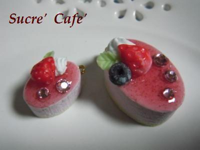 ジュエルベリームースケーキ
