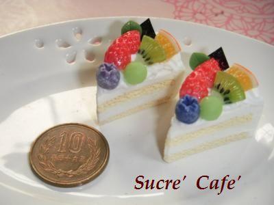 miniショートケーキ