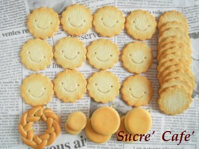 smileクッキー