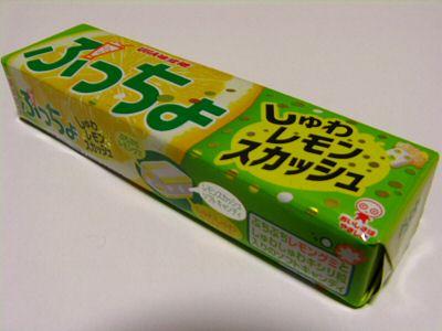 レモンぷっちょ 001