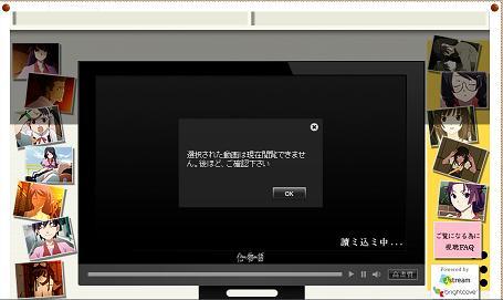 bakemonoowata.jpg