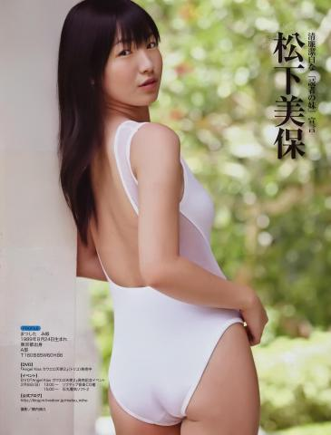 miho_matsushita032.jpg