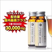 img_product_7246856454da53f6c1d562.jpg