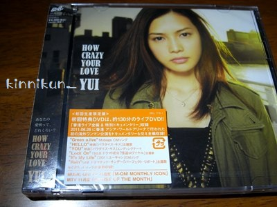 YUI new album「HOW CRAZY YOUR LOVE」♪