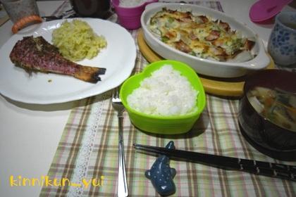 20111108なかじま家の食卓