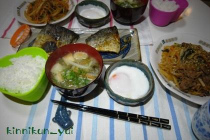 20111110なかじま家の食卓