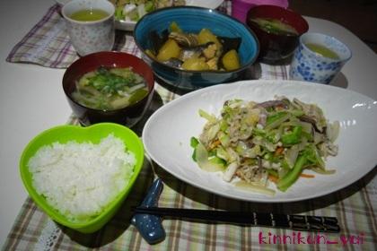 20111114なかじま家の食卓
