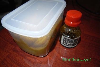 味付けは、味噌&石垣島ラー油。