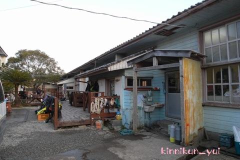 須江ダイビングセンター②
