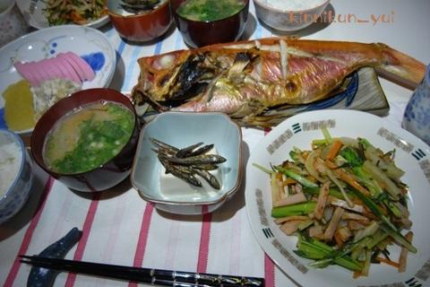 20120104なかじま家の食卓