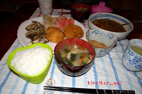 20120125なかじま家の食卓