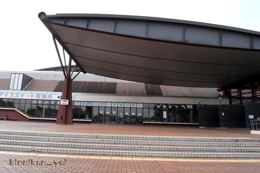 大阪府立臨海スポーツセンター(りんスポ)