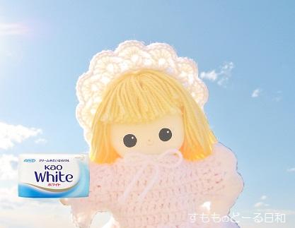 花王石鹸ホワイト