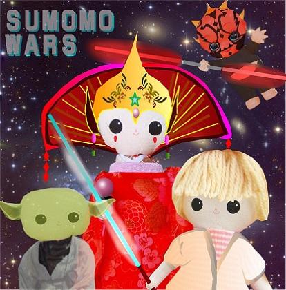 SUMOMO WARS1