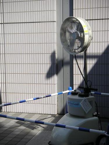 eco扇風機