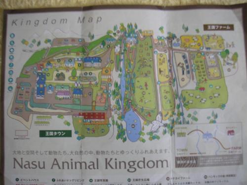 どうぶつ王国地図