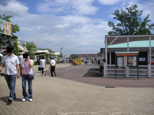 王国タウン