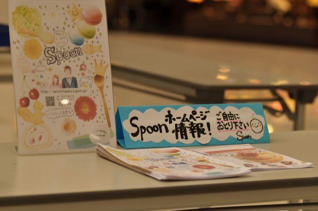 Spoonインストア・ライブ6