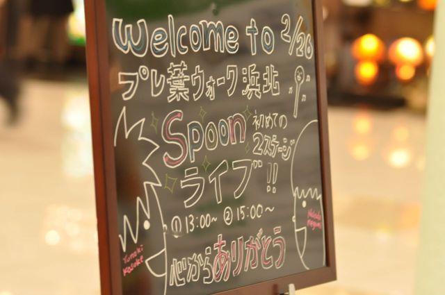 Spoonインストア・ライブ7