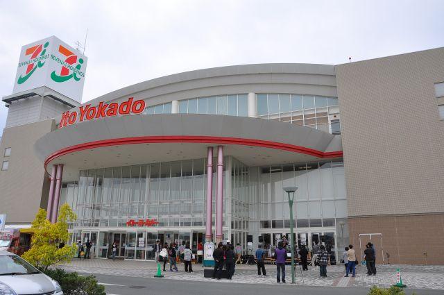 Itoyokado