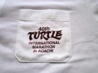 タートルマラソン参加賞1