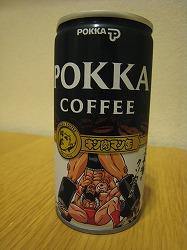 ポッカコーヒー キン肉マン缶