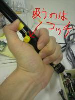 2011.12.03コールマット (6)1