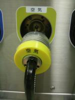 2012.01.17F3アウトレット空気