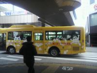 2012.03.25ジブリ美術館 (45)