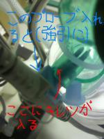 2012.04.05呼吸器回路 (1)1