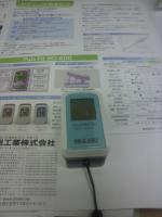 2012.04.10パルスフィットBO-650