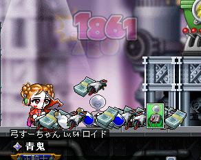 ロイドカード4枚目