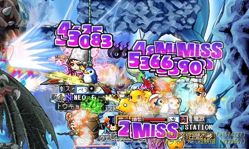 →腕20090809