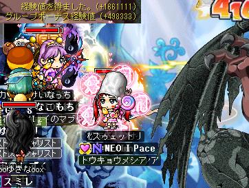 ←腕20090816