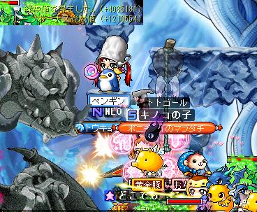 →頭2 20090826