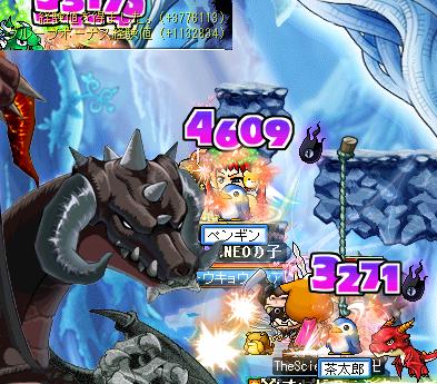 →頭 20090902