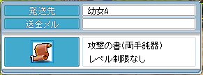 宅配№1 20090917